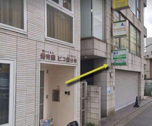 建物写真1