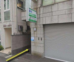 建物写真2